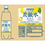 伊賀の天然水炭酸水 レモン 1L 12本入