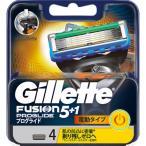ジレット フュージョン5+1 プログライド フレックスボール パワー 替刃 4個入
