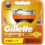 ジレット フュージョン5+1 パワー 替刃 12個入