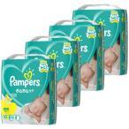 [ネット限定] パンパース さらさらケア テープ 新生児 90枚×4個(ケース)