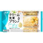 クリーム玄米ブラン クリームチーズ 72g (2枚×2袋)