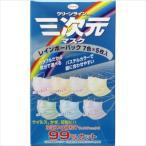 【在庫限り】クリーンラインコーワ 三次元マスク レインボーシリーズ 35枚入
