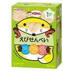※和光堂 1歳からのおやつ えびせんべい 6g×3袋