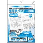 B4 キョクトウ・アソシエイツ 履歴書用紙 B5 見開きB4 履歴書用紙 一般用 10セット OSJ01B4