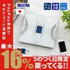 TANITA(タニタ) 体組成計(体重計・体脂肪計) BC-760||||||||||