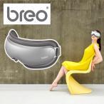 ブレオ エアーマスク アイマスク | 目元ケア 目元エステ パソコン PC スマホ デスクワーク 海外対応 breo BRE1100H||
