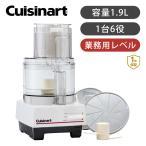 ショッピングフード Cuisinart(クイジナート) フードプロセッサー DLC191J|||