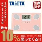 TANITA タニタ 体重計 体組成計付ヘルスメーター ピンク FS-101-PK 体脂肪計 内蔵脂肪 FS101APK  
