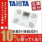 TANITA ���˥� �νŷ� ���������եإ륹����� �ۥ磻�� FS-101-WH �λ��÷� ��¢���� FS101AWH||