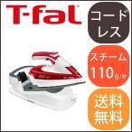 T-fal(ティファール) スチームアイロン(コードレス) FV9985J0||