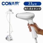 スチームアイロン ガーメントスチーマー 衣類スチーマー GS-88J [ 業務用  CONAIR コンエアー GS-18J GS18J ] GS88J|||||