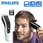 PHILIPS(フィリップス) バリカン(ヘアーカッター) HC3412/15|