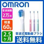 オムロン 電動歯ブラシ 画像