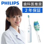 フィリップス 電動歯ブラシ ソニッケアー クリーンケア | 送料無料 超音波 充電式 HX3294/07|