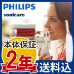 PHILIPS(フィリップス) sonicare 電動フロス(エアーフロス) 電動糸ようじ HX8214/22|