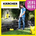KARCHER(ケルヒャー) 高圧洗浄機 K2ホームキット K2HK||||||