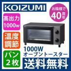 トースター オーブントースター KOIZUMI(コイズミ) KOS1019W||