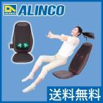 ALINCO(アルインコ) モミっくす  シートマッサージャー(ヒーター搭載) どこでもマッサージャー MCR2216T||