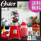 Oster(オスター) メイソンジャ― ミキサー BLSTMM2[ボールジャー ブレンダー ジューサー]          