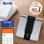 タニタ 体組成計 タニタ インナースキャンデュアル  体重計 体脂肪計 体脂肪率 体内年齢 RD803LBK||