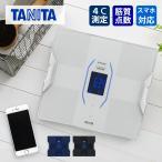 タニタ 体組成計 インナースキャン デュアル RD-914L |   スマホ 対応 連動  体重計 体脂肪計 乗るピタ 内蔵脂肪 ||||||||||