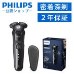 電動シェーバー 髭剃り フィリップス 電気シェーバー PHILIPS メンズ S5351/05||