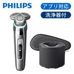 電動シェーバー 髭剃り フィリップス 電気シェーバー PHILIPS メンズ S8980/13||