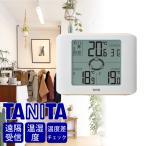 コンディショニングセンサー 温湿度計 タニタ TC-400 | 送料無料 温度計 湿度計 熱中症計 インフルエンザ計 TANITA TC400IV|||