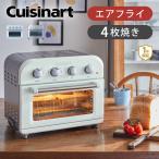 【週末セール開催】 クイジナート コンベクションオーブン トースター 4枚焼き    ノンフライヤー オーブントースター 冷凍食品 cuisinart TOA28J    