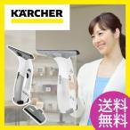 KARCHER(ケルヒャー) 窓用クリーナー WV75【結露|水滴|窓用バキュームクリーナー|結露とりワイパー|掃除機|WV-75】1633166|||