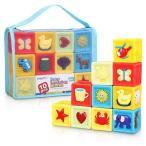 赤ちゃん 積み木 音の出る積み木 人気 赤ちゃんおもちゃ 柔らかおもちゃ 想像力を育む知育玩具 収納ケース付き 孫にプレゼント 保育所・児童