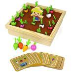 モンテッソーリ ニンジンボードゲーム 木製 ニンジン おもちゃ 知育玩具 男の子 女の子 3 4 5 6歳 誕生日 プレゼント 入園祝い ギ