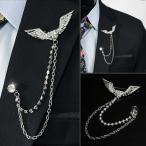メンズアクセサリー ラペルピン ブローチ チェーン付き ラペル飾り ハート 羽デザイン シルバー色  acs020