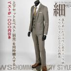スーツ メンズ シングル 1ボタン スリム セットアップ ブラウン チェック bts01
