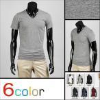 シルエットが素敵なスリムライン・メンズ・Vネック・Tシャツ・カットソー・基本無地 6色 グレー追加 is03