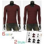 長袖 ベーシック・基本・スリムライン・メンズ・Tシャツ・カットソー・無地6色・ラウンドネック、Vネック2タイプ is11