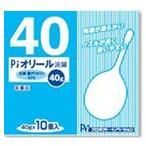 【第2類医薬品】 ノズルが長く、介護にも適しています   Piオリール浣腸  40g×10個入 ※お取寄せ商品になります
