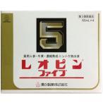 【第3類医薬品】送料無料【湧永製薬】レオピンファイブW60ml×4本入