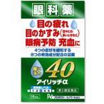 Yahoo!ココの木【第2類医薬品】 アスパラギン酸塩最大量2%配合の眼科薬・疲れ目・かすみ目・充血に アイリッチα 15ml ※お取り寄せ商品です