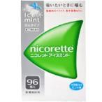 【第2類医薬品】 【武田薬品】ニコレット アイスミント 96個   48粒入り×2個で対応させて頂く場合がございます。