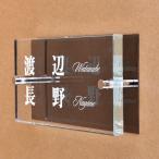 表札のアトリエ ガラス表札 白文字 ブラックステンレス板付き 150x80mm  シンプル 二世帯用