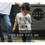 名入れ ベビー&キッズ Tシャツ シンプルデザイン YOU CAN CALL ME