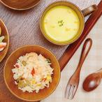 出産祝い 名入れ 食器 子供用 木製食器 7点セット 送料無料 お椀 カップ スプーン フォーク カトラリー