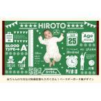 出産祝い タオル 名入れ 大判 バスタオル 今治 日本製 名前入り プレゼント 写真 赤ちゃん バースデーボード 黒板風