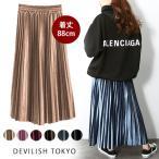 セール スカート メタリック カラー ベロア プリーツスカート プリーツ Aライン フレアスカート レディース ロング