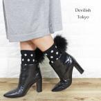 Regular Socks - セール ファーソックス リアルファー ポンポン付き ソックス 靴下 ファー ポンポン レディース