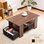 テーブル センターテーブル 引き出し 木製 収納ケース付き 収納棚 北欧 カフェ 訳あり/わけあり