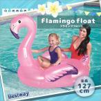 浮き輪 フロート フラミンゴ フィッシュフロート Bestway(ベストウェイ) プール専用 うきわ 取っ手付き 補修パッチ付き プール