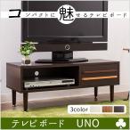 テレビボード TVボード テレビ台 コンパクト 幅90cm ロータイプ 収納 アジャスター 引き出し オープンスペース ラック サイドボード