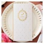 結婚式 招待状 プリンセス 手作り キット ディズニー おしゃれ 安い 用紙 10部1セット